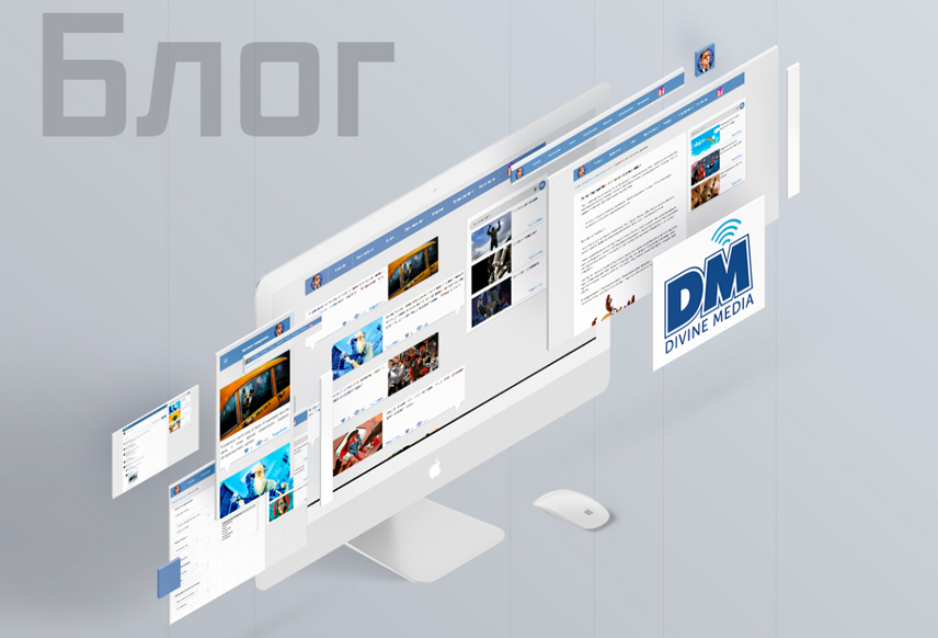 Personal blog web design