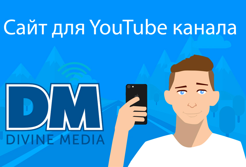 Web design for Youtube channel